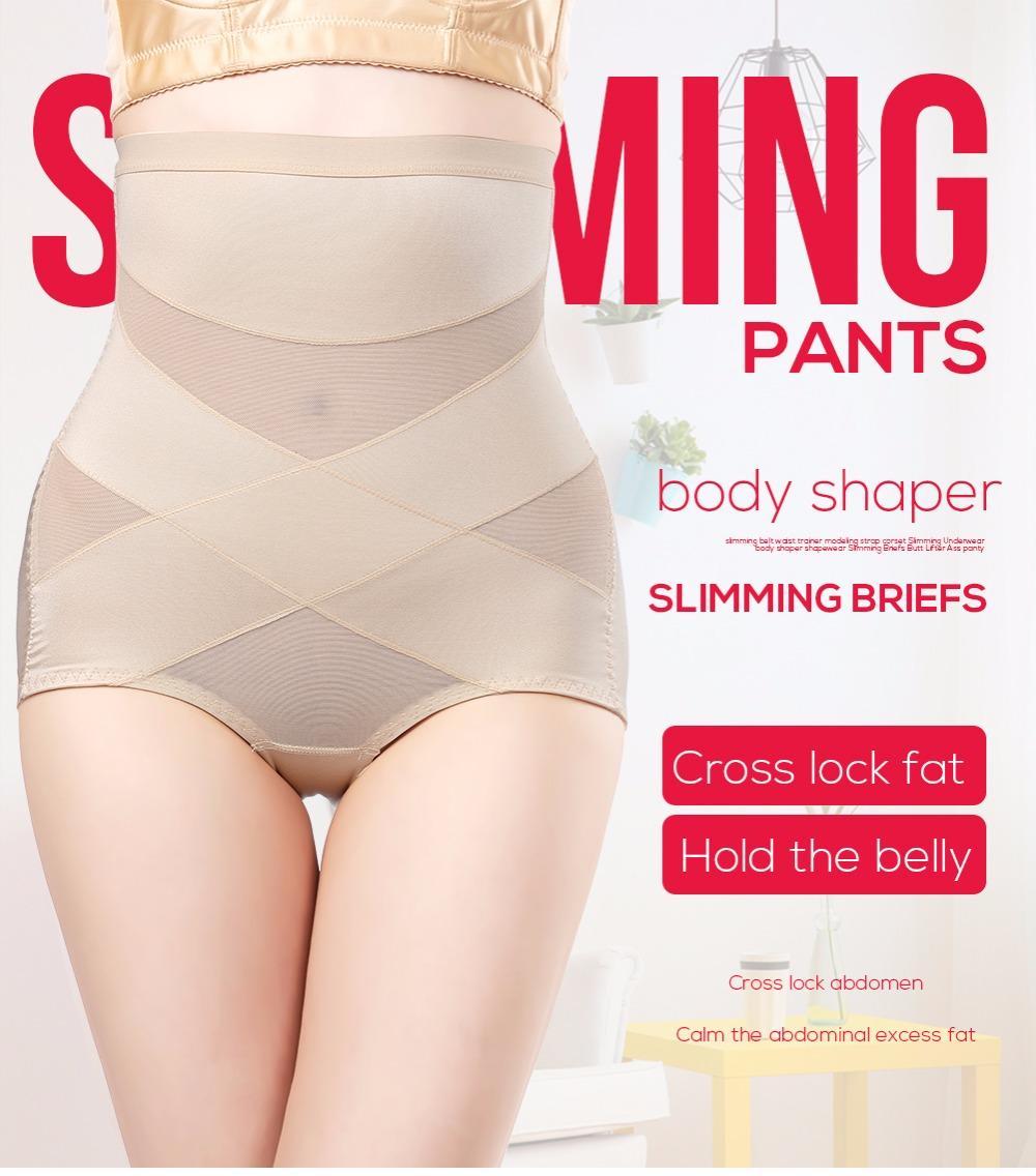 f676f0eb8f1 2019 Waist Trainer Shapewear Butt Lifter Slimming Belt Modeling Strap  Reduce Belt Tummy Shaper Body Shaper Control Pant Shaper Corset From  Happyshopper5320