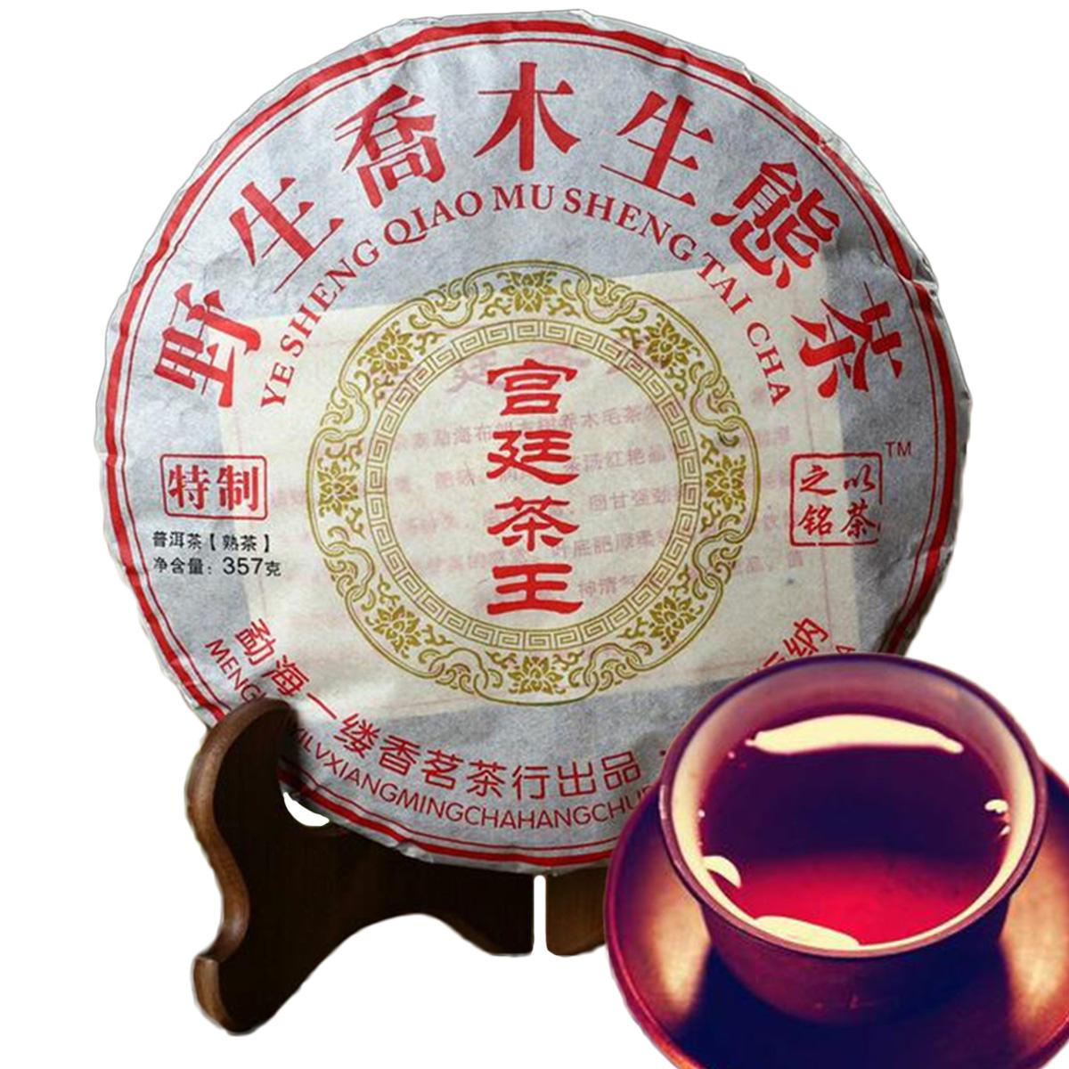 Hot sales 357g Ripe Puer Tea Yunnan Wild Arbor Palace Puer Tea Cake Organic Natural Cooked Pu'er Oldest Tree Black Puer Tea
