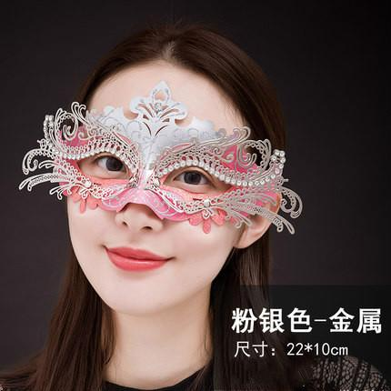 Masquerade Mask Female Metallic Emotional Princess Temperament Adult Child Party Half Face Mask