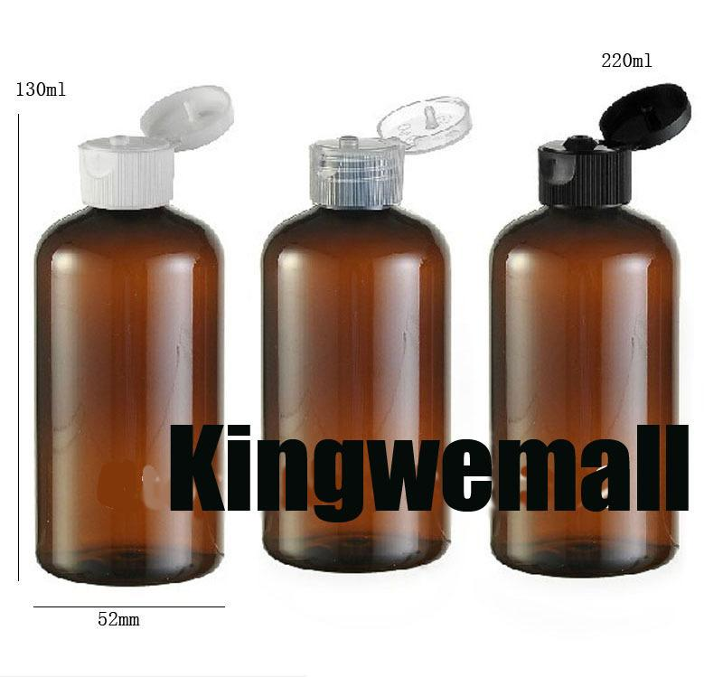 Free shipping - 300pcs/lot 220ml Empty Amber PET Bottle With Flip Top Cap, 220cc Borwn Cosmetic Container