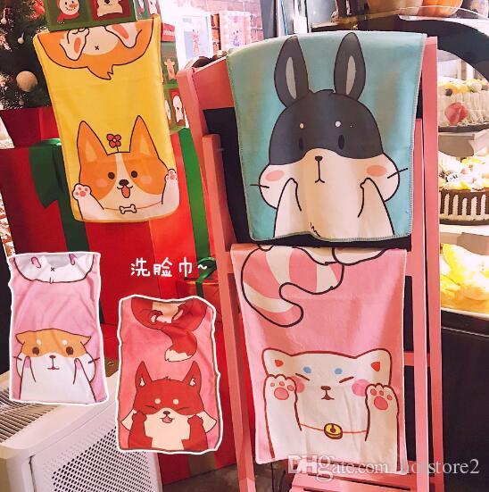Acquista anime cartone animato giapponese vendono simpatico