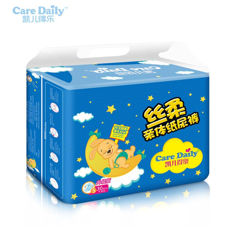 3077a8834 2019 Care Daily Breathable Healthy Diaper Small Package Dry Small Sized 4  8KG Of One Bag Baby Silky Ultra Soft Disposable Diaper From Willwang_trade,  ...