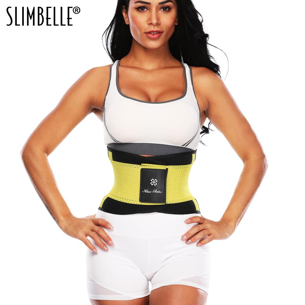 Sporting Goods Reasonable Dh Women Waist Trimmer Adjustable Postnatal Recovery Support Girdle Belt Nude Shapewear