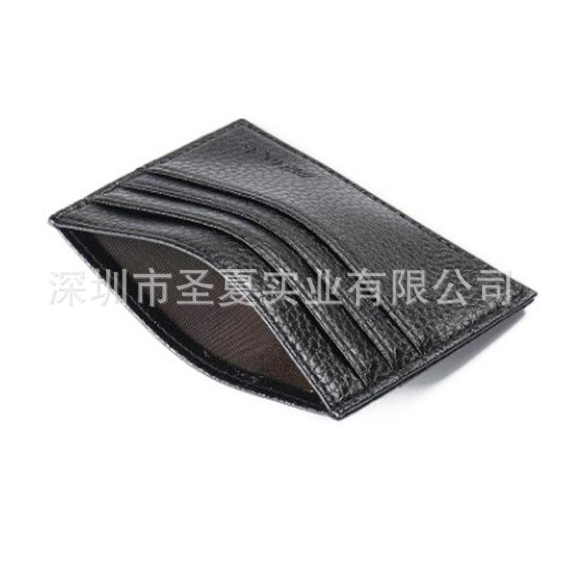 Belle2019 Package Set Doka Position Portable Dress Bank Transit Card Real Sheath Leather Products Can Print Trademark
