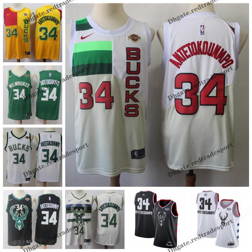 watch 2be9a 0d9b4 2019 Earned Milwaukee Giannis Antetokounmpo Bucks Edition Basketball  Jerseys Cheap City Antetokounmpo Edition Stitched Shirts S-XXL