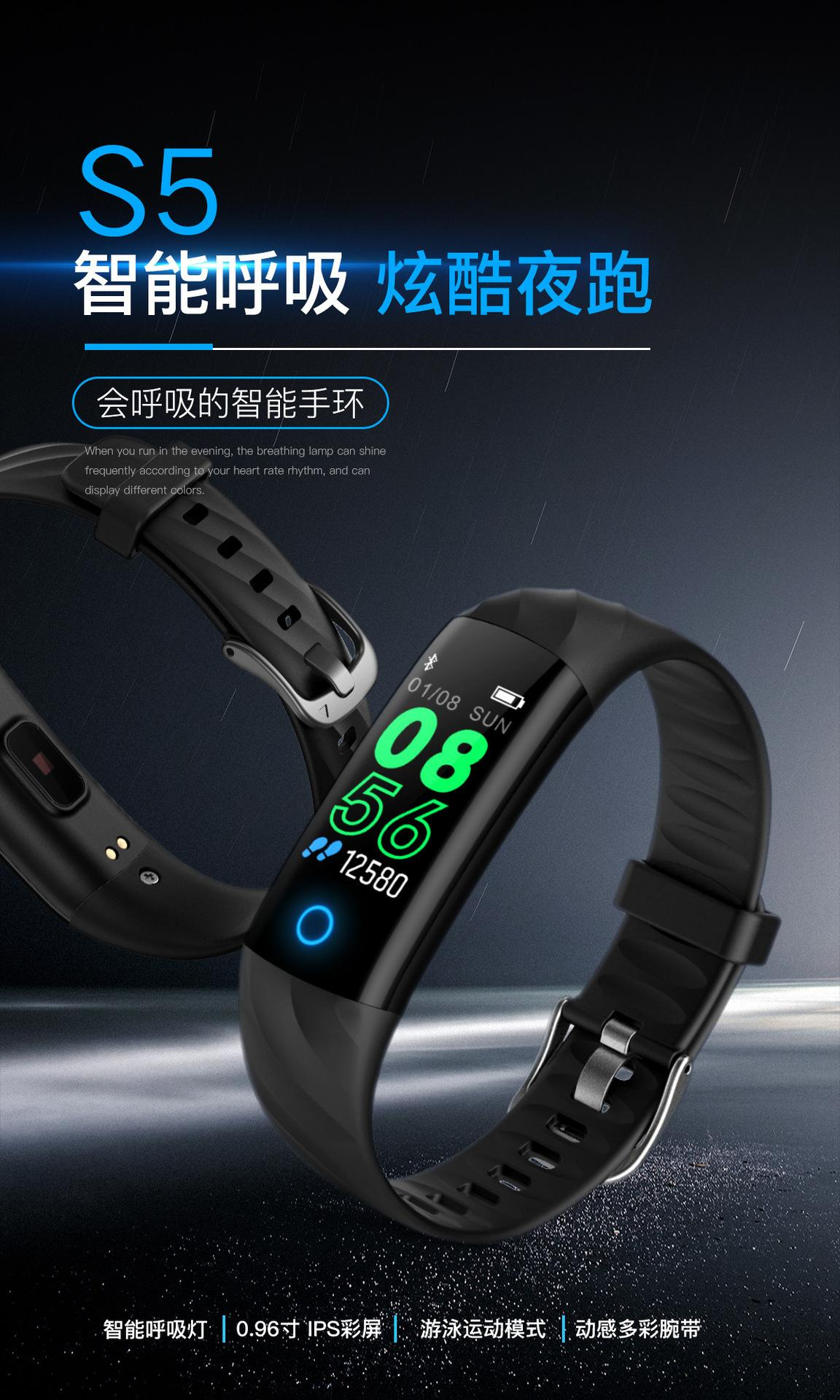 5e55f002933 Smart2019 Pattern S5 Intelligence Bracelet Heart Rate Blood Pressure Oxygen  Monitor Color Screen Waterproof New Technology Wristband Smart Fitness ...