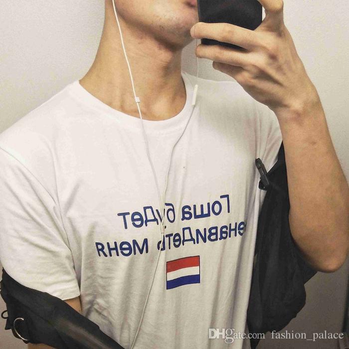 Acquista Gosha Rubchinskiy Tees Uomo Donna Gosha Flag T Shirt 100% Cotone A    AP Maglietta Hip Hop Rocky Bianco Nero Maglie Maniche Corte LLWG1004 A   14.62 ... f6f4dc0d5d52