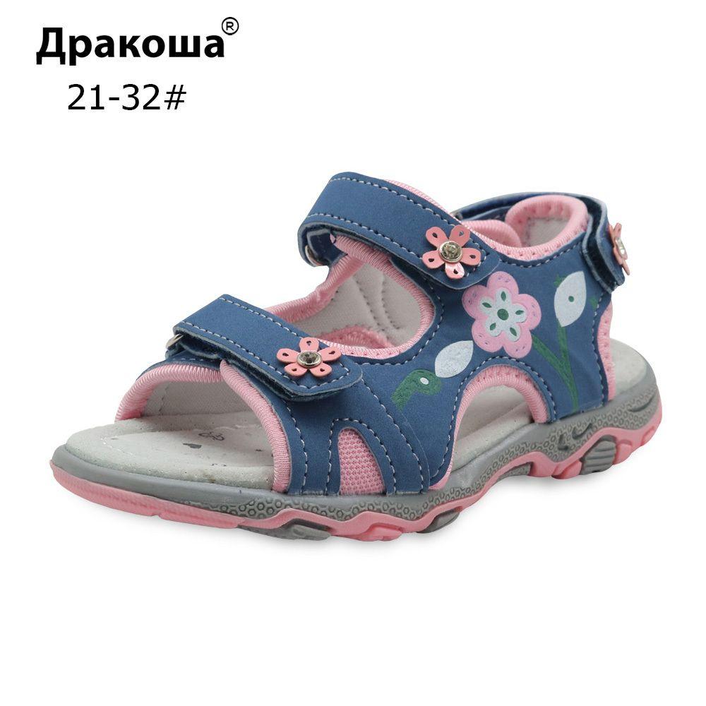 4f6174adb Compre Apakowa Crianças Sapatos De Verão Meninas Esporte Sandálias ...