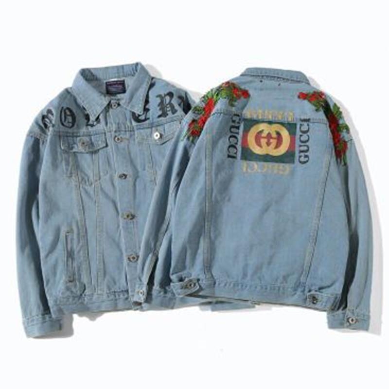 58bab7f5db45 Kanye Yeezus Denim Jacket Ma1 Hoodies Coat Men Women Denim Jackets ...