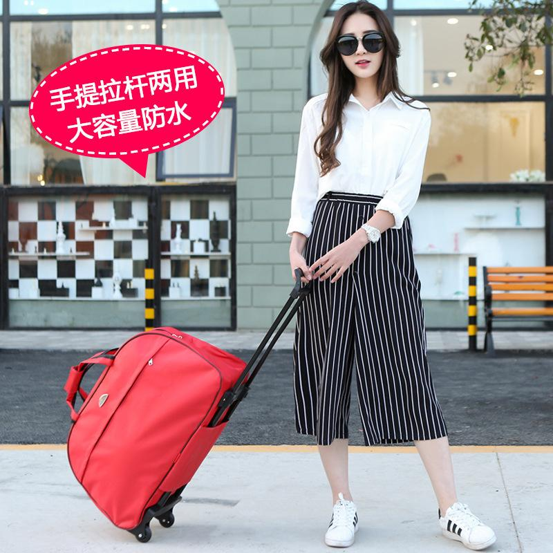 Free2019 And Men Women Will Capacity Waterproof Rod Travelling Bag Foldable Trunk Business Affairs Boarding Package Small Pull A