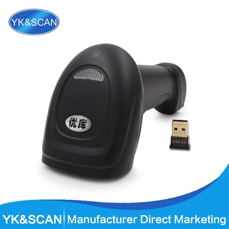 usb scan