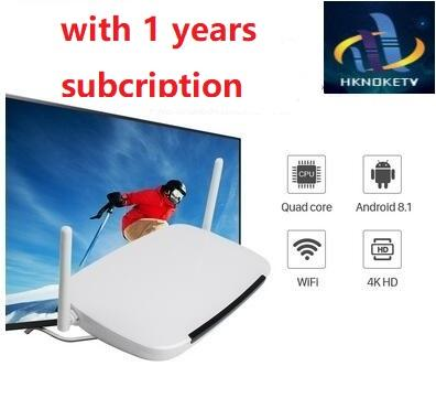 Q9 Android 8 1 IP TV Box with 1 Year HKNOKETV Code Sweden UK Italy Portugal  French Europe Sweden Arabic IPTV Box