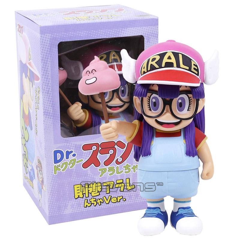 Anime Cartoon Dr .Slump Arale With Faeces Pvc Action Figure Model Toy 20cm