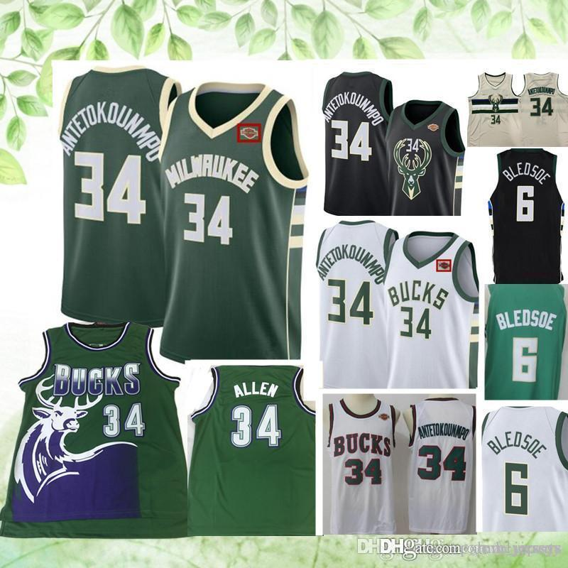 637fd9653 ... sale 2019 milwaukee 34 giannis antetokounmpo jersey bucks 6 eric  bledsoe 34 ray allen retro basketball ...