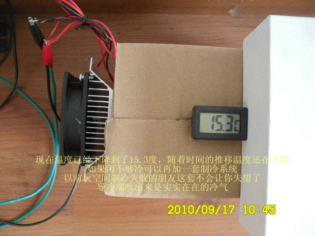 AURIN Cooling! DIY Peltier Cooling System Refrigeration Mini Air  Conditioner Semiconductor with Fan Aluminum Heatsink