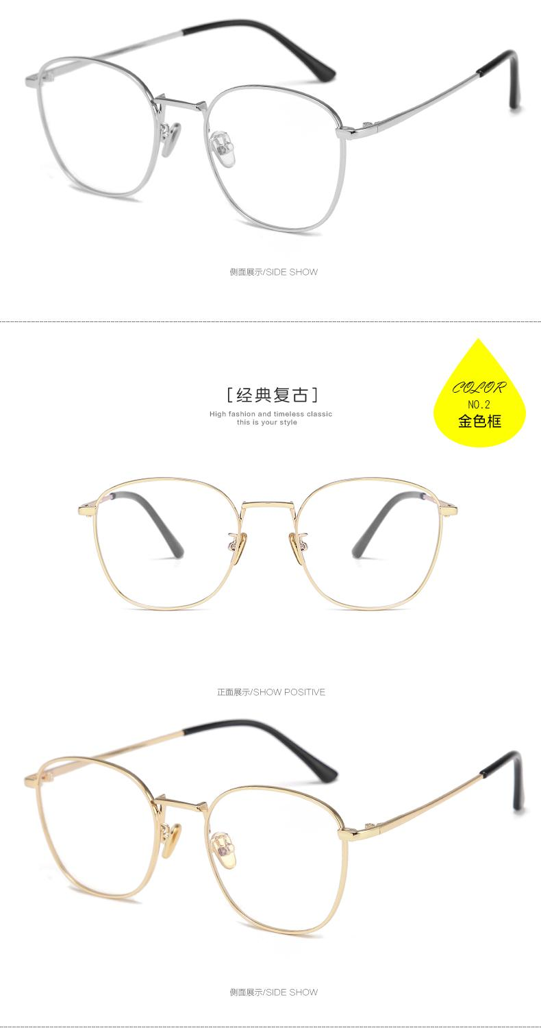 bb9a49face 2019 2018 New Man Woman Retro Large Round Glasses Transparent Metal  Eyeglass Frame Black Silver Gold Spectacles Eyeglasses From Nhll