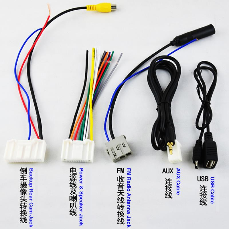 5Pcs/Pack Suit Car Audio Stereo Wiring Harness Adapter Plug For Nissan/Teana/X-Trail/Qashqai OEM Factory CD Radio #2132