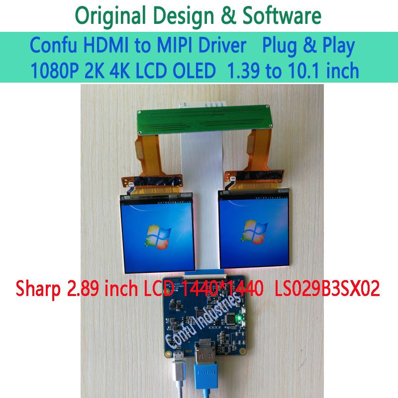 Confu HDMI to MIPI DSI Board for LS029B3SX02 2 89 inch dual 1440*1440 LCD  VR HMD AR