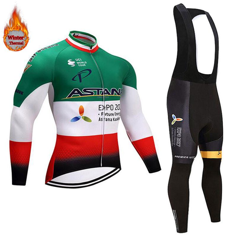 Winter ASTANA Cycling Jersey Set Ropa Ciclismo MTB Long Sleeve Thermal  Fleece Windproof Cycling Wear Bike Clothing Suit Cycling Jersey Template Cycling  Top ... bbd7f78ce