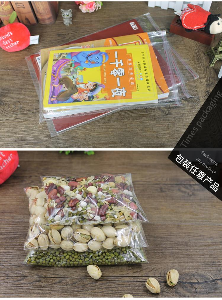 Transparent Clear Self Adhesive Seal Plastic Packaging Bag Resealable Cellophane OPP Poly Bags Gift Bags 8cm*12cm