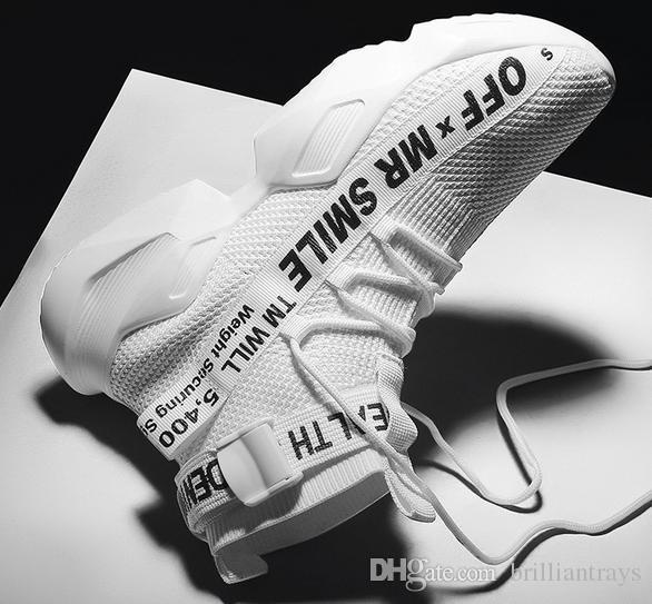 Son yükseltilmiş versiyonu erkek uçan dokuma Gaobang ayakkabı nefes streç rahat açık spor ayakkabı ücretsiz kargo