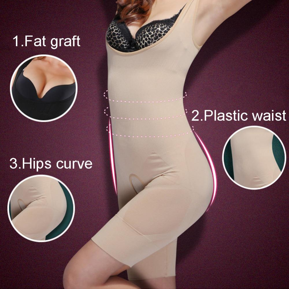 9eb7cca5a18fc 2019 Women Shapewear Bodysuits Bamboo Fiber Seamless Bodysuit Girdles Body Shaper  Bodysuits Lift Rear Slim Tummy Control Shapewear From Biwanrou