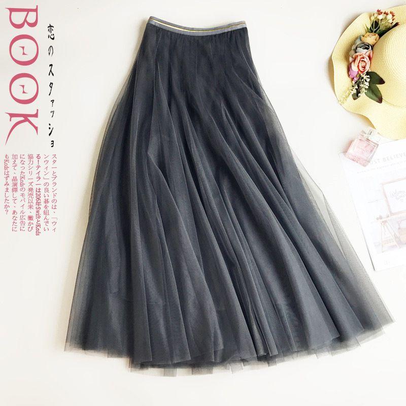 be77d7bcc7 Compre 2019 Faldas Largas De Tul Mujeres Gris Negro Falda De Tul Adulta  Elegante Elástico De Cintura Alta Plisado Escuela Falda Maxi A  16.08 Del  Estartek2 ...