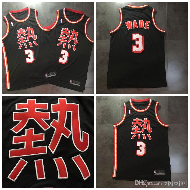 promo code 3525b c1f0e 2019 Miami newest dwayne jersey 100% stitched Heats 3 Wades Embroidered  Logo black white pink short mens Jersey