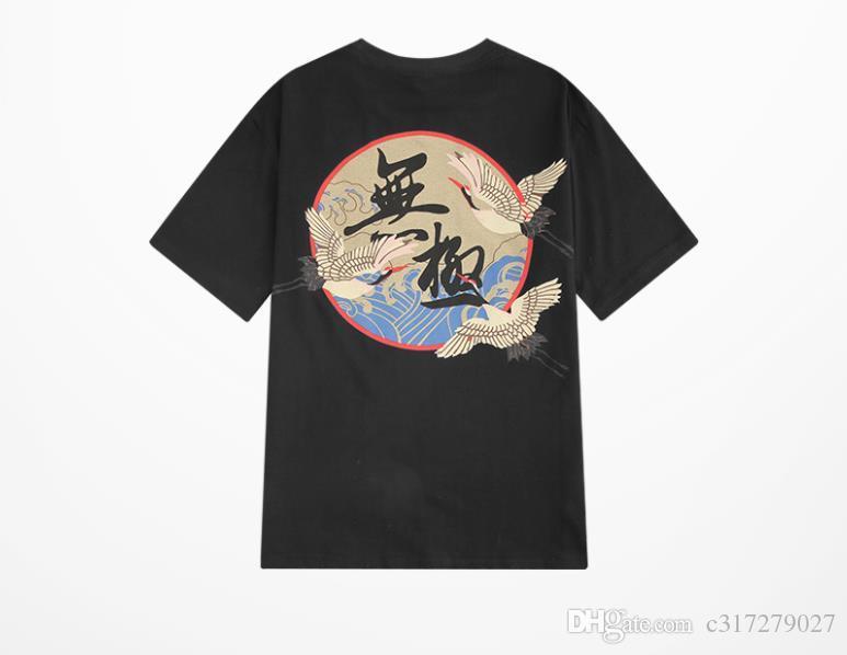 f3e9fbc0 Chinese Wind Cotton Coat Short Sleeve T Shirt Graffiti Hip Hop Street  Product Popular Logo Printing Spring 2019 Men And Women T Shirt Design  Template Funny ...