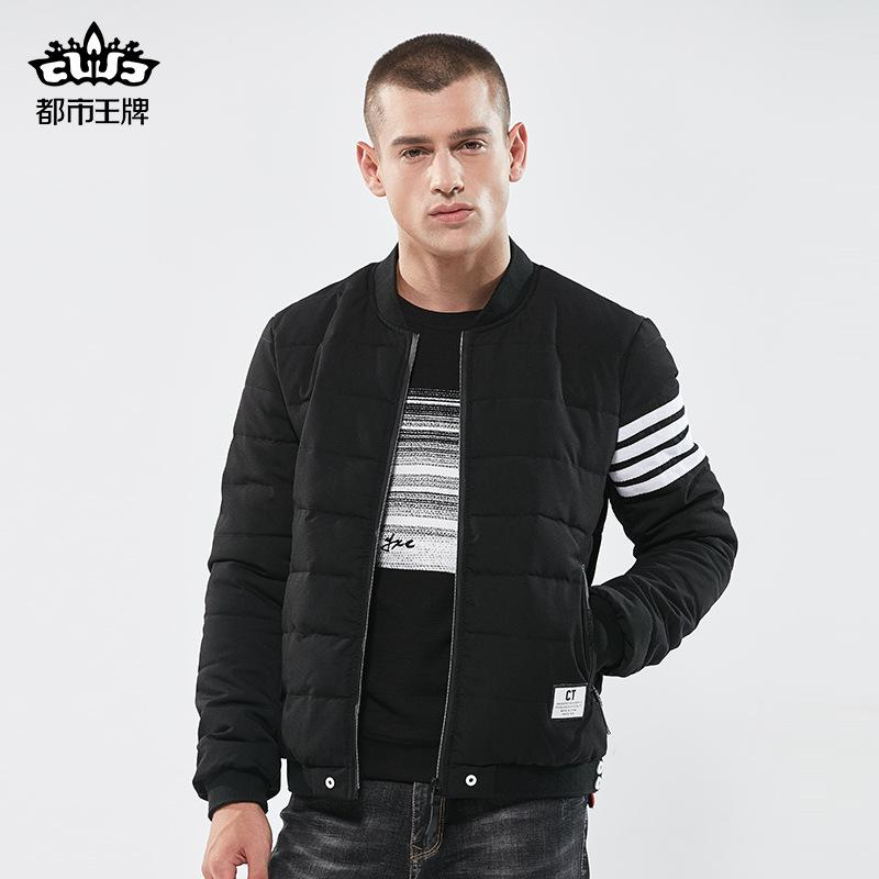 12bf6f232c8 2019 Overcoat Men New Arrival Half 2018 The New Winter Jacket Coat Simple  Leisure With Cotton Padded Men S Speed To Sell On Amazon From Movearound