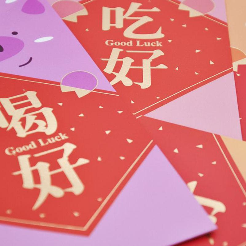2019 Kawaii Pig Red Envelope To Fill In Money Chinese Tradition ...