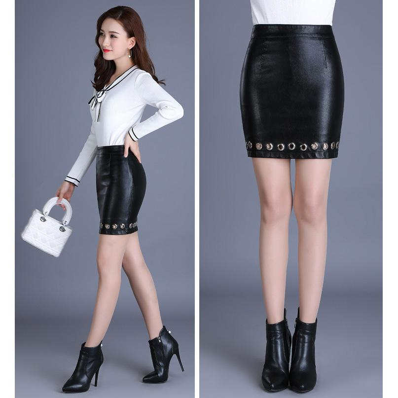 2019 4XL Plus Size High Waist PU Faux Leather Skirt Package ...