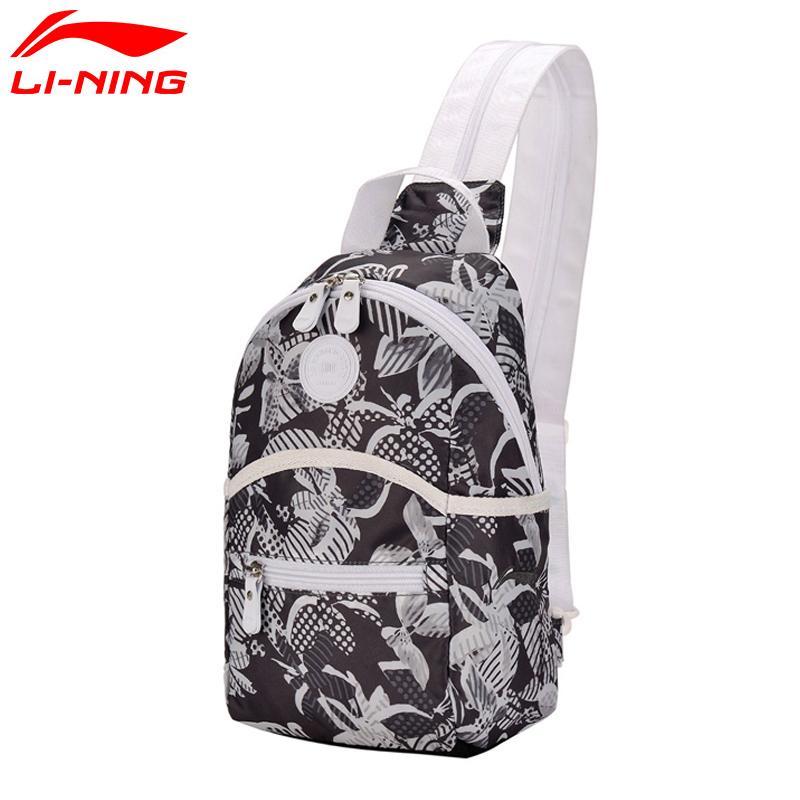 825e1430121390 2019 Women Training Backpack Classic Leisure Polyester AdjustableShoulder Strap  LiNing Sports Bag ABSM156 BBF225 From Bluelike, $30.95   DHgate.Com