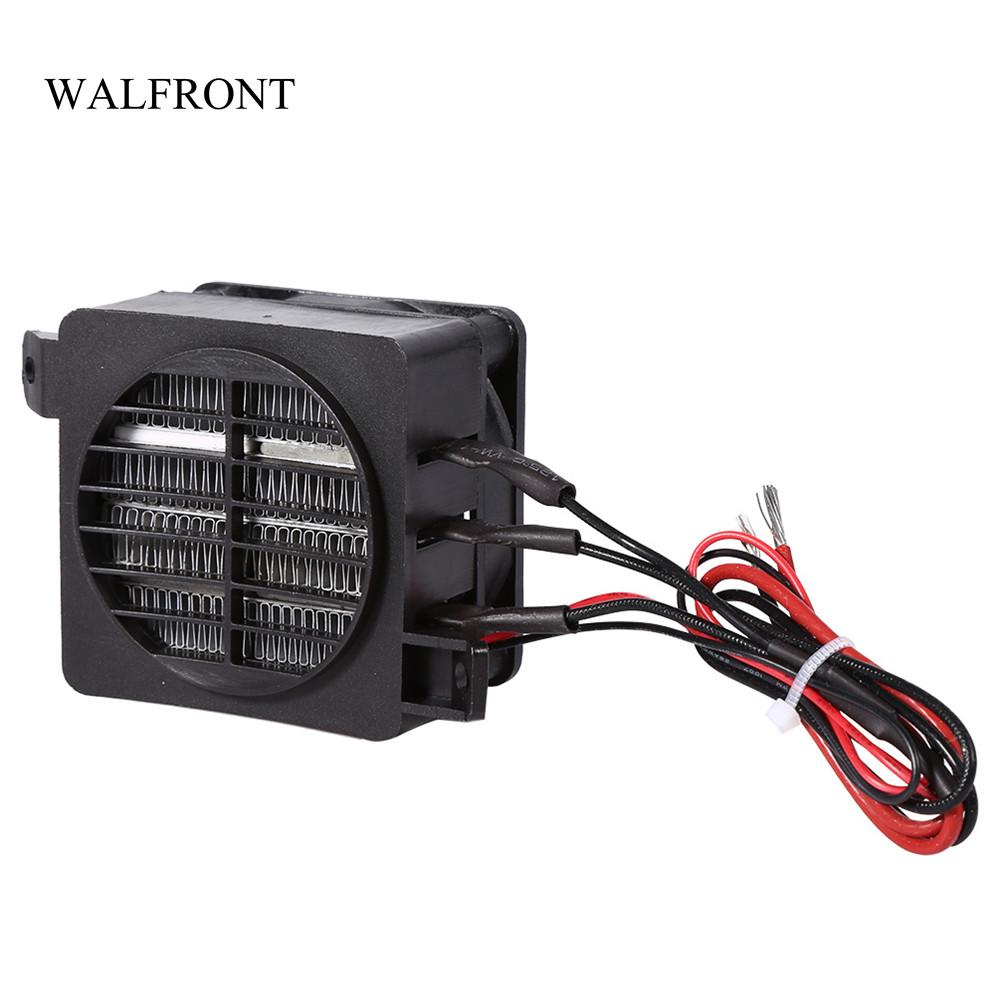 Freeshipping DC 12V PTC Heater Electric Insulated Air Heaters Constant  Temperature Heating Element Energy Saving Humidifier Tools