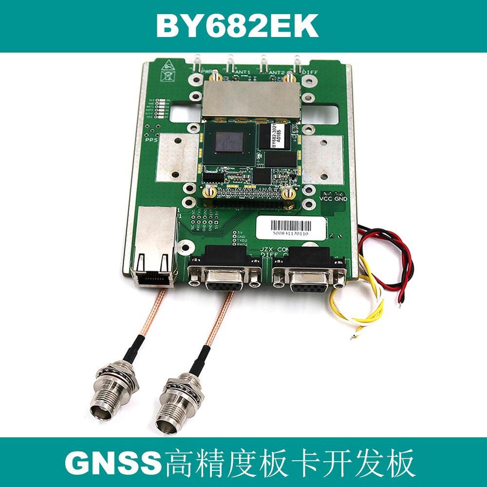 For GNSS High Precision GPS RTK Orientation and Positioning UAV Base  Station Card Development Board BY682EK
