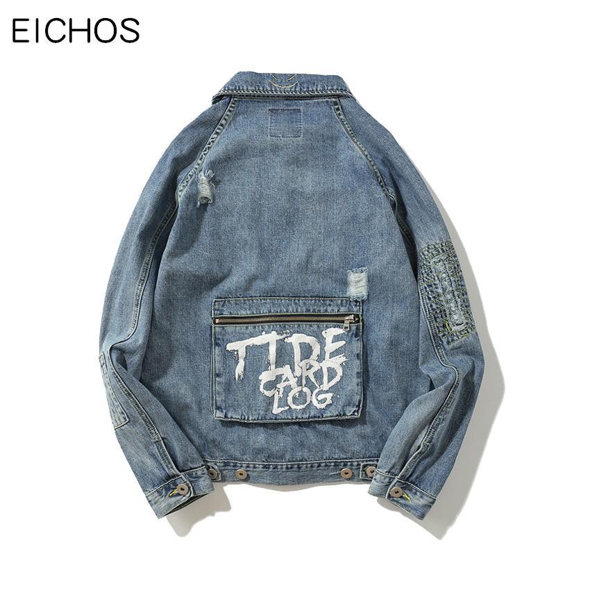 2c9d691a7fdb EICHOS Mens Denim Jacket Distressed Ripped Hip Hop Printed Denim Coat Male  Fashion Jeans Jacket Streetwear Blue Jean Biker Jacket Fur Collar Jean  Jacket ...