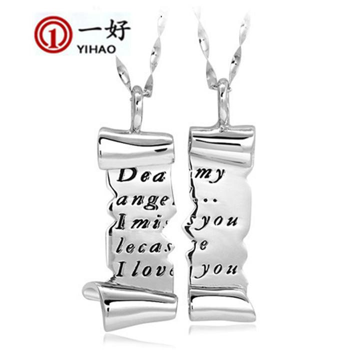 S925 sterling silver jewelry lovers pendant Korean couple love roll plated platinum necklace pendant
