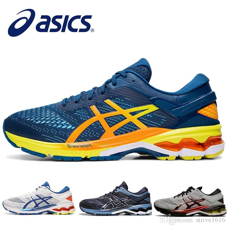Exclusivement nos ASICS bleu Chaussures de sport GEL NOOSA
