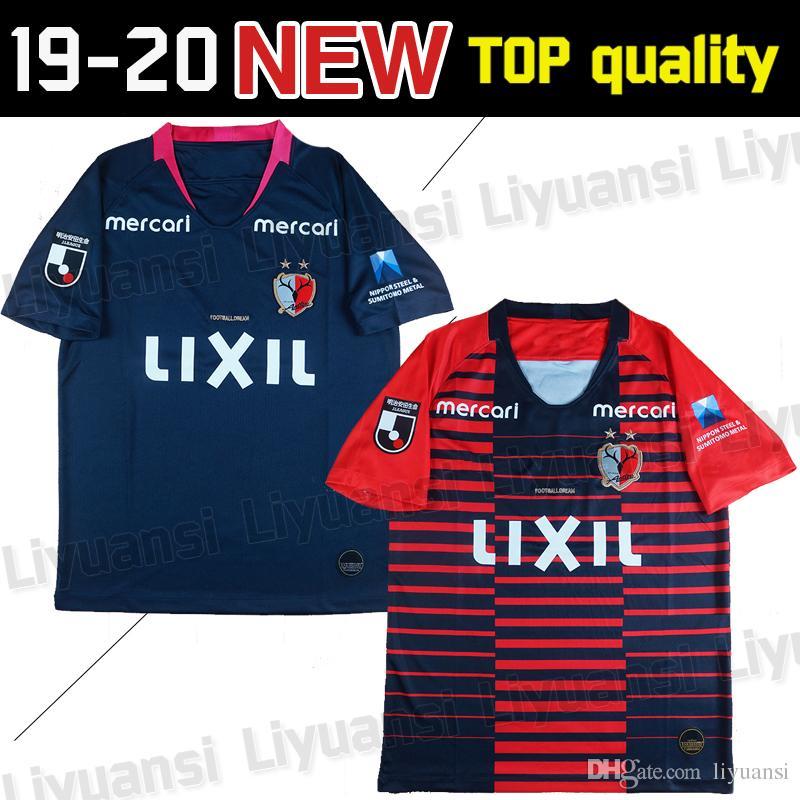 J League Football Shirts: 2019 2019 2020 J1 League Kashima Antlers Home Soccer