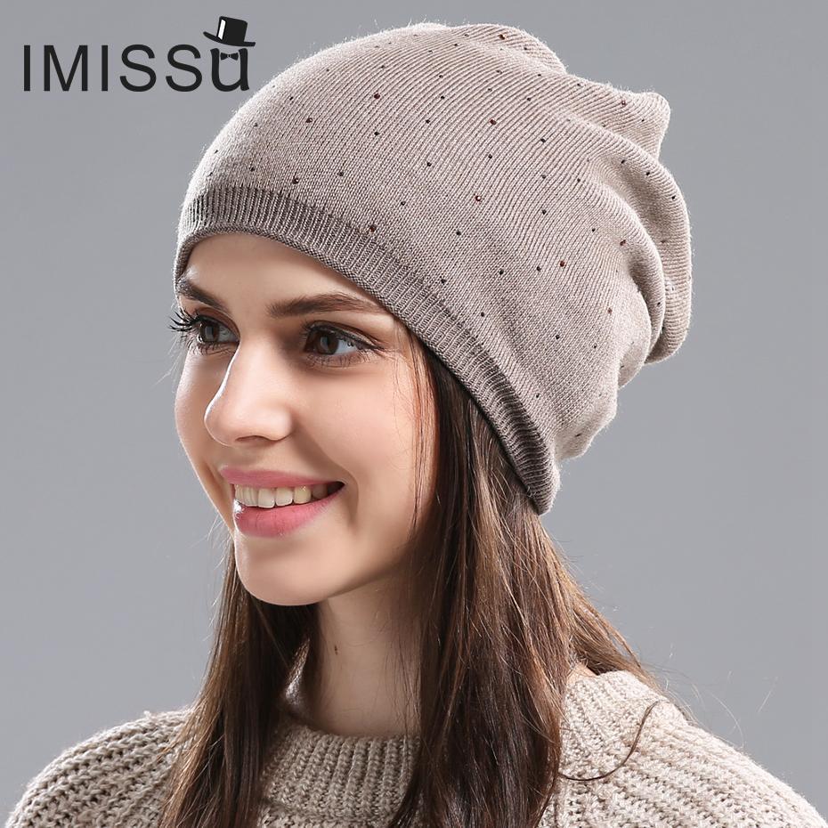 купить оптом Imissu женская зимняя шапка вязаная шерсть шапочка