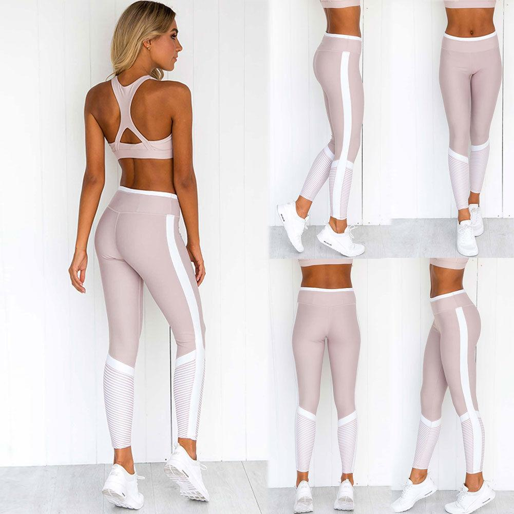 4f3c5ec6bbe8c 2019 Set Women'S Jogger Sport Gym Yoga Vest Bra Sports Legging Pants Wear  Two Pieces Set Women Yoga Outfit From Miaoshakuai, $26.47 | DHgate.Com