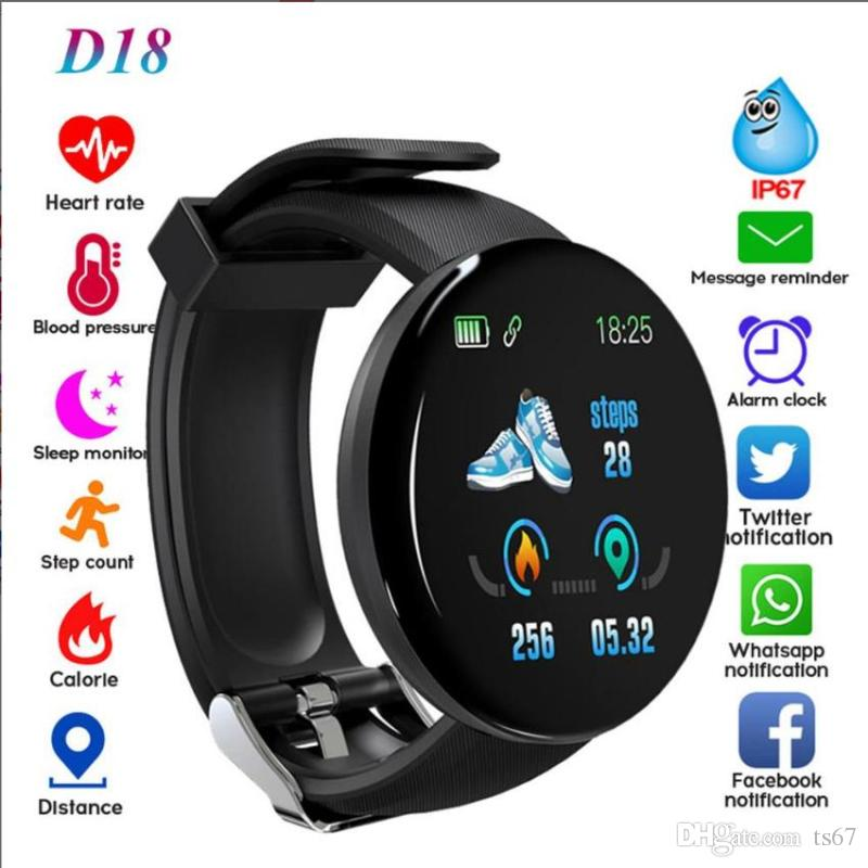 D18 heart rate blood oxygen smart watch smart bracelet sports watch IP65 waterproof men and women for ios Android mobile phone