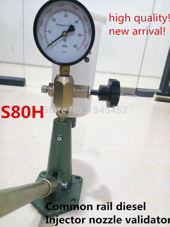 Free shipping!S80HCommon rail diesel Injector nozzle validator fuel nozzle  Injector tester,Manual diesel booster pump