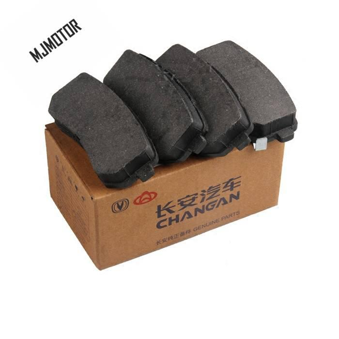 Car Brake Pads >> 4pc Set Front Rear Brake Pads Set Kit Fr Rr Disc Brake For Chinese Changan Eado Saloon 1 6l Auto Car Motor Part C201070 0500