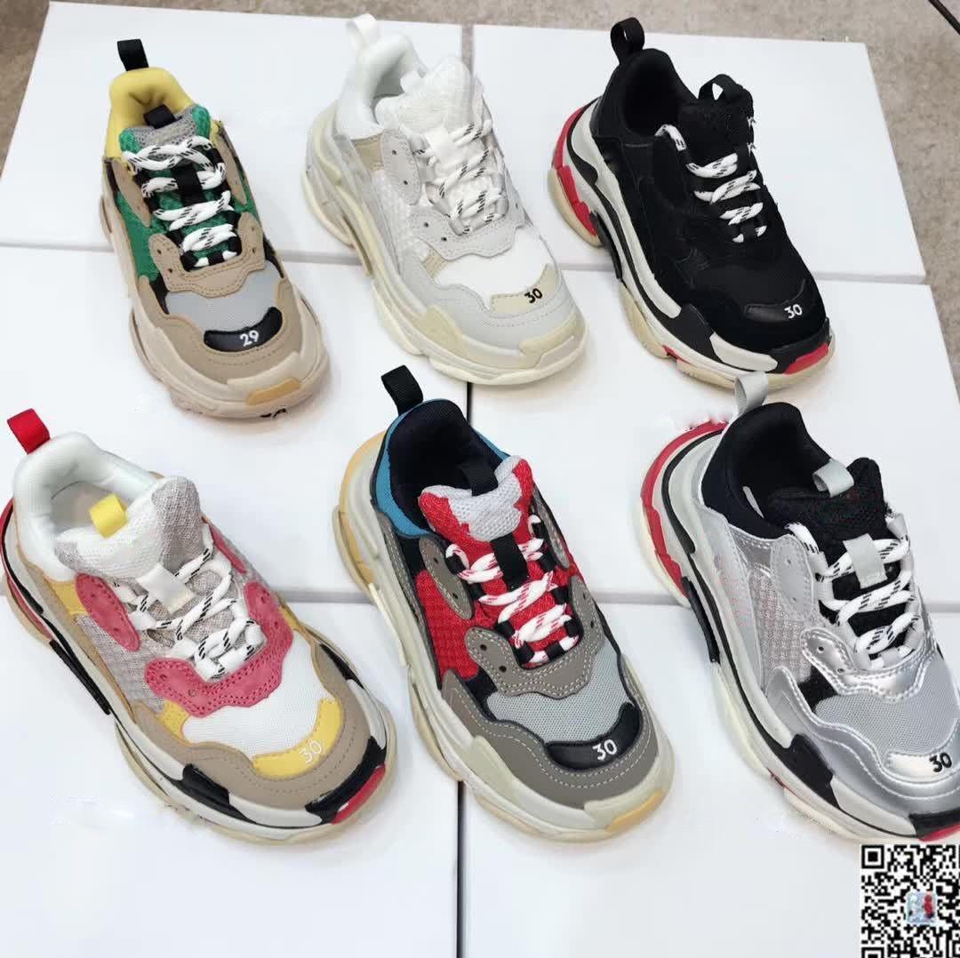 ec22e4dc5d7 Kids Sneakers Shoes Fashion Kids Girls Boys Shoes Baby Boy Shoes High  Quality Children kids clothes Shoe 0110-35