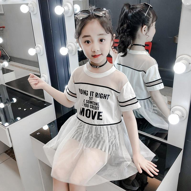 4d2ad5e39a28 2019 Children S Clothing Girls Mesh Set Short Sleeved T Shirt Suspender  Skirt 2019 Summer New 1 12 Years Old Children Striped Skirt From Mahaitao