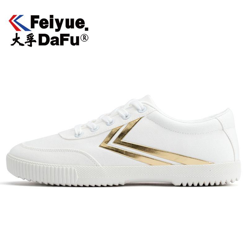 Pour Hommes Et 8131 Femmes Blanches En Tendance Casual Baskets Dafufeiyue Petites Toile Nouvelles Chaussures wkPXNnO80