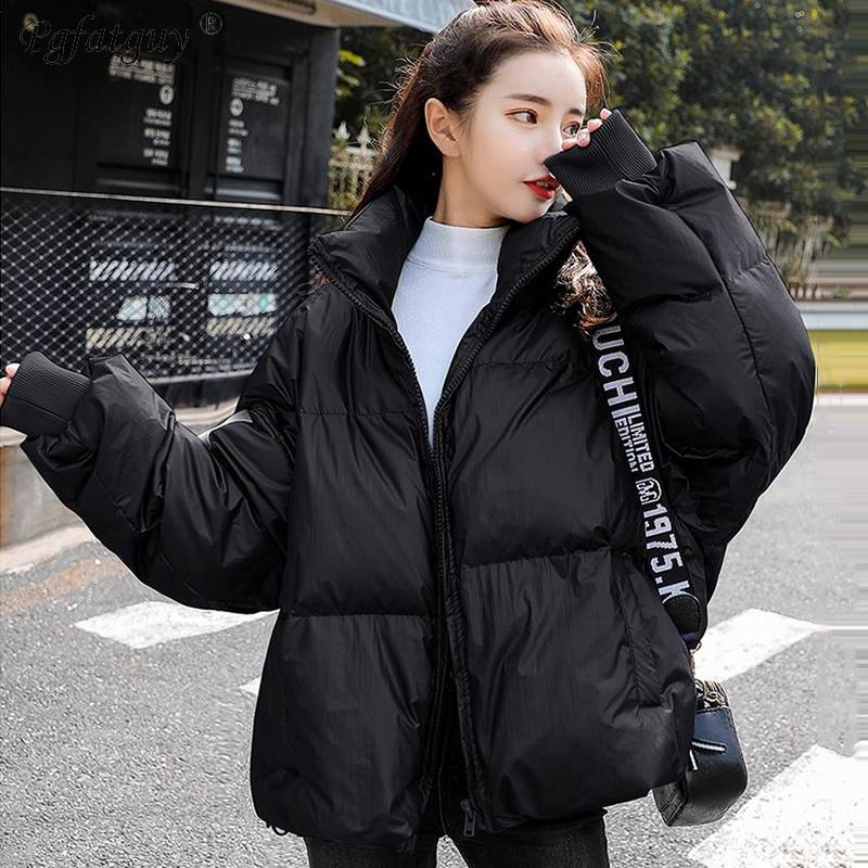 6bd3ab7cf Winter Metal Black Bright Jacket Female Parka Coats Fashion Down Jacket  Stand Collar Down Thick Short Coat Women Clothing