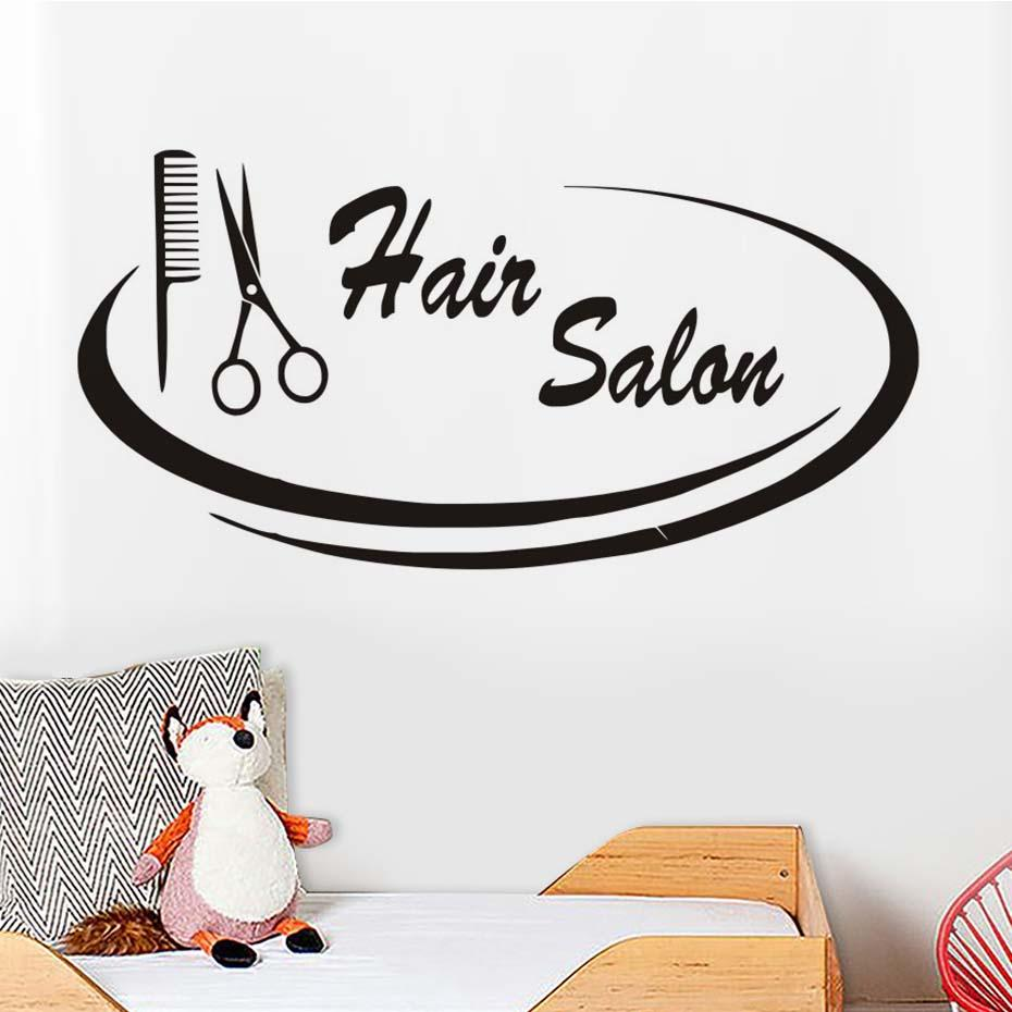 Removable Vinyl Wall Stickers Home Decor Quotes Hair Salon
