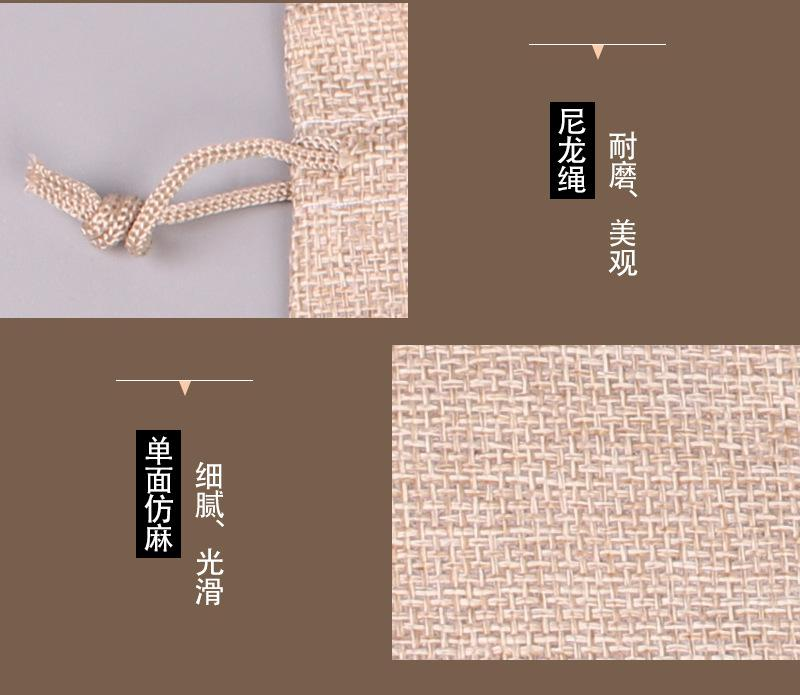 /pack Linen Bag Environmental Protection Aromatherapy Tea Gift Bag Imitation Hemp Jewelry Jewelry Bag Custom